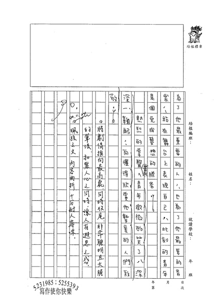 99WG210洪珮弦 (4).jpg