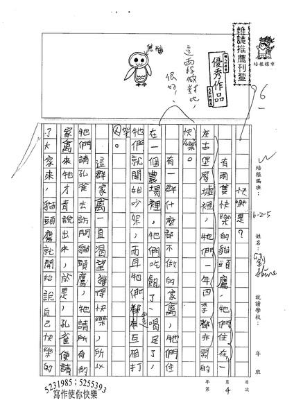 99W4205劉正翔 (1).jpg