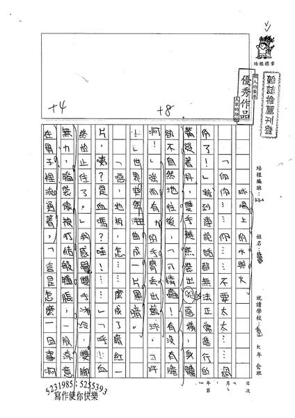 99W6306林晏鴻 (1).jpg