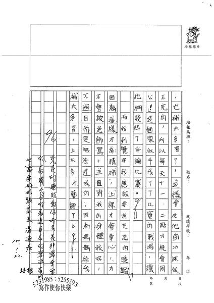99W5306林庭暐 (2).jpg