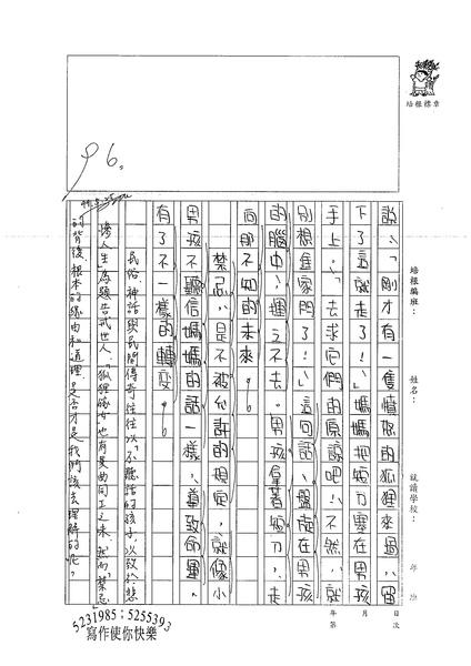 99WA410游博雅 (3).jpg