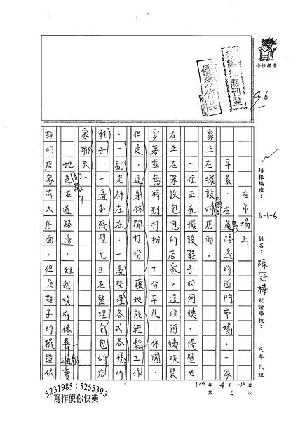 100W6406陳冠樺 (1).jpg
