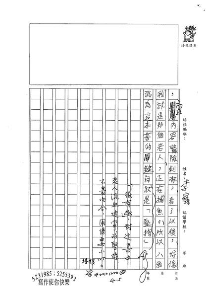 99WA302李家瑋 (3).jpg