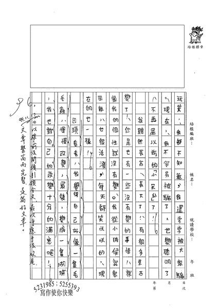 99W5210蔣毓庭 (2).jpg