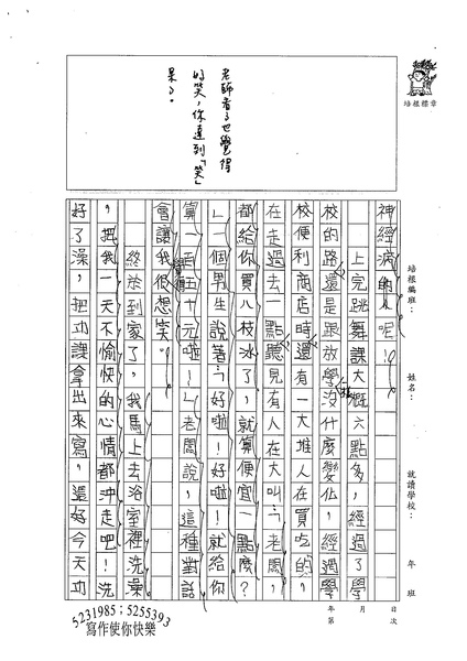 99W4303蔡宥嫻 (2).jpg