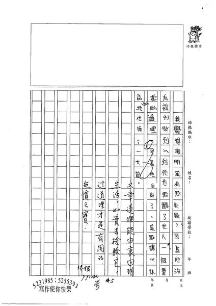99WA302陳昱安 (4).jpg