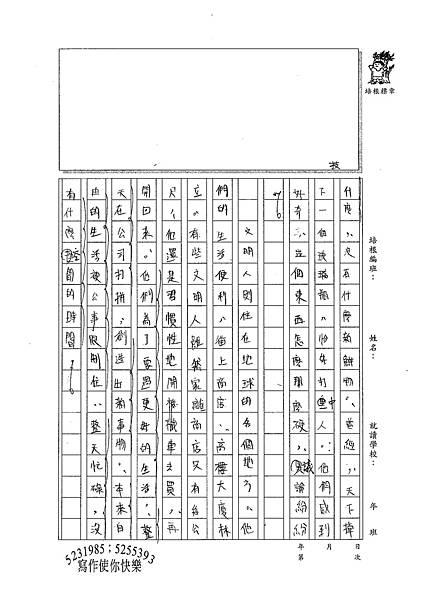 100WG402傅靖珈 (2).jpg
