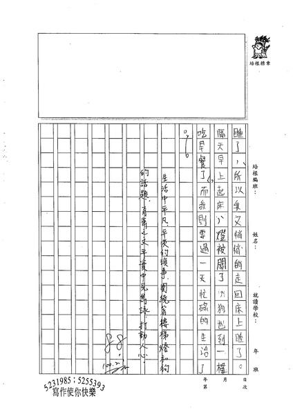 99WG307張育齊 (3).jpg