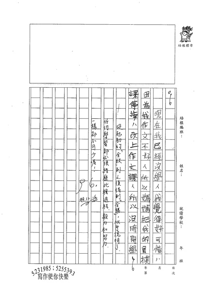 99W5302劉宇傑 (3).jpg
