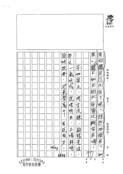 99TSW07陳芊如 (3).jpg