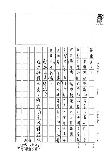 99W6304陳亮凝 (3).jpg