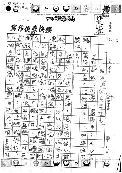 99W5105李軒 (1).jpg