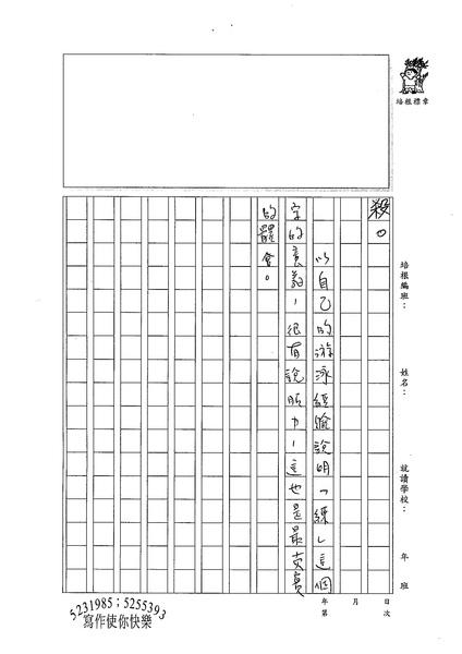 99W6308李亦晟 (3).jpg