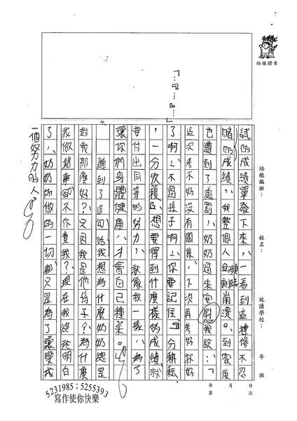 99WA207李承嶧 (2).jpg