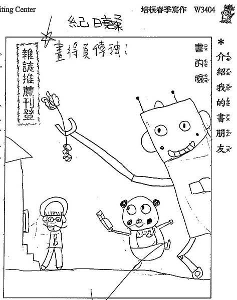100W3404紀曉柔.jpg