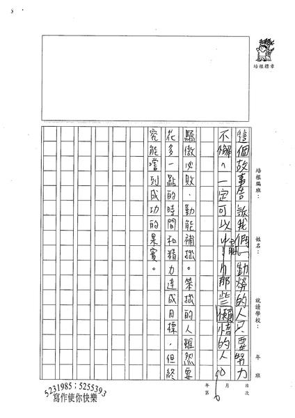 99W6108張元騰 (3).jpg