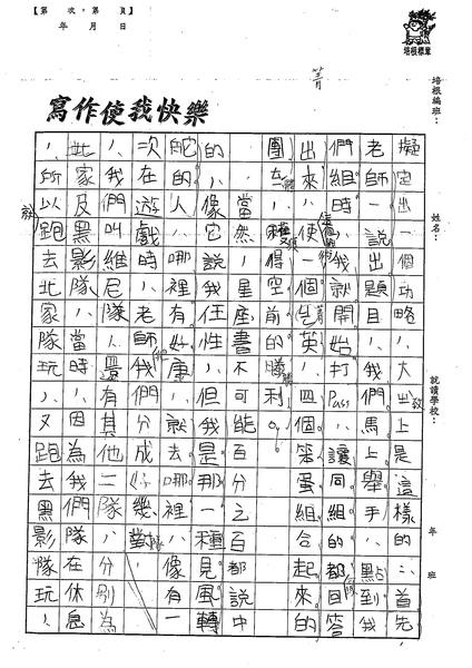 99W5107李軒 (2).jpg