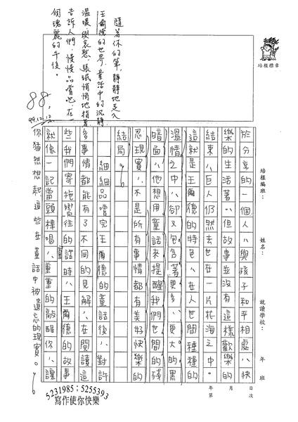 99WG301張民 (3).jpg