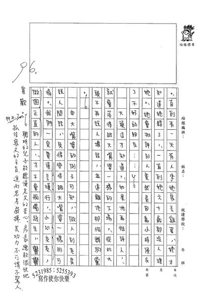 99WG108林彥豪 (3).jpg