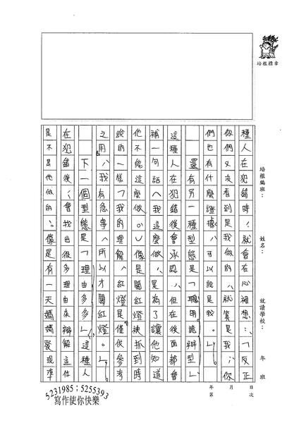 99WG209王孟虹 (2).jpg