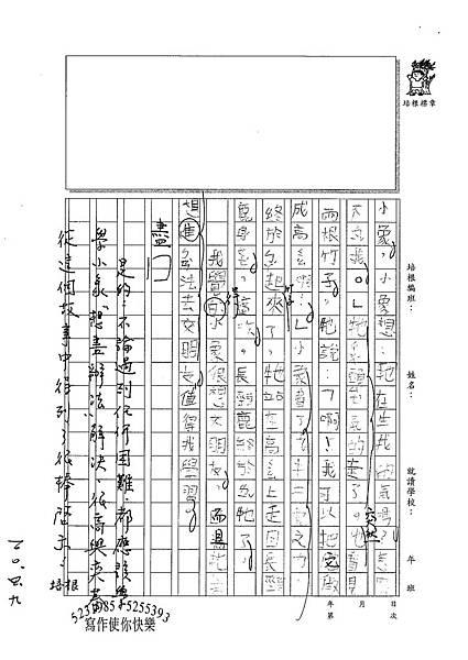 100W3403陳奕蓁 (3).jpg