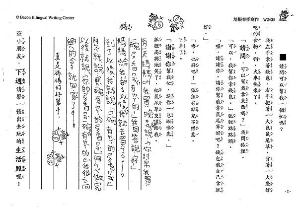 100W2403李軒綾 (2).jpg