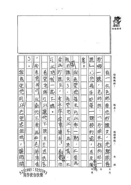 100W5407彭凱 (2).jpg