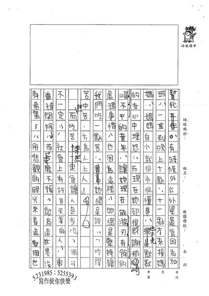 99WA305張民 (3).jpg