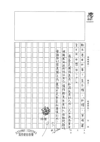 WG101李偉豪 (3).jpg