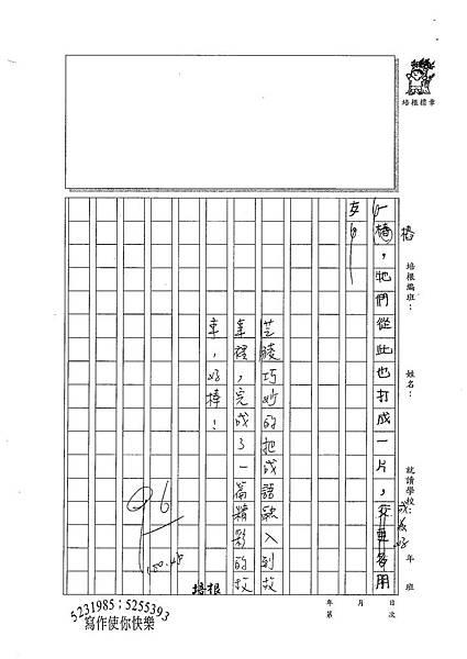 100W3403張芝綾 (3).jpg