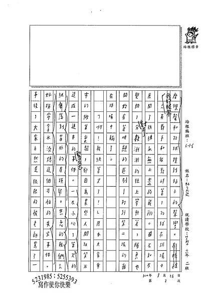 100W6402林彥廷 (2).jpg