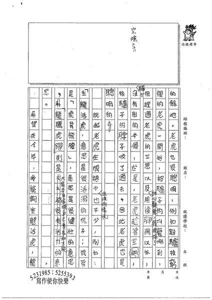 99W6309林彥榕 (2).jpg