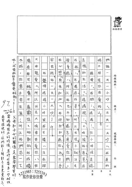 99W5308陳思妤 (3).jpg
