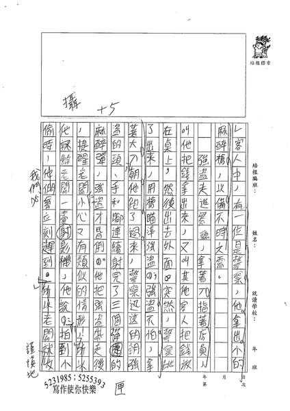 99W6210李峻禎 (2).jpg