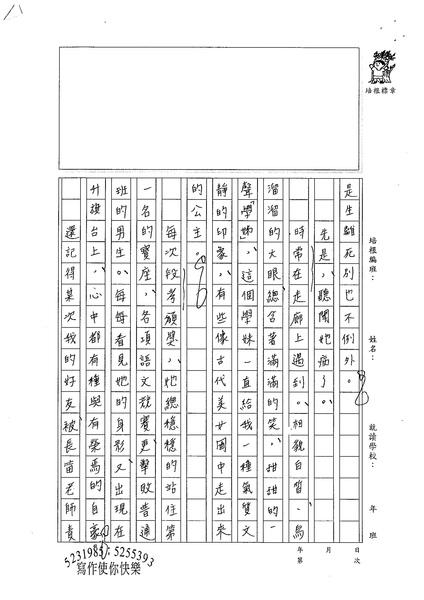 99WE207游季庭 (2).jpg