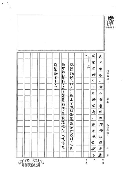 99W4308游淳安 (4).jpg