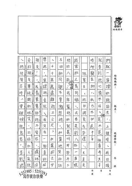 100W5407陳思妤 (2).jpg