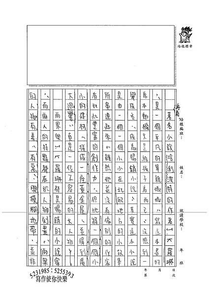 100WG409柯玟予 (2).jpg