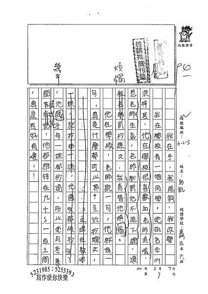 100W5407彭凱 (1).jpg