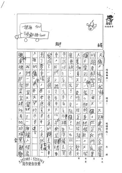 99W4110吳竺晏 (2).jpg