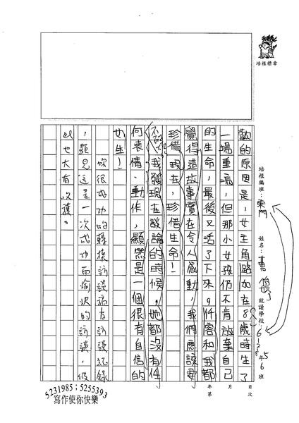 99W5308曹怡婷 (2).jpg