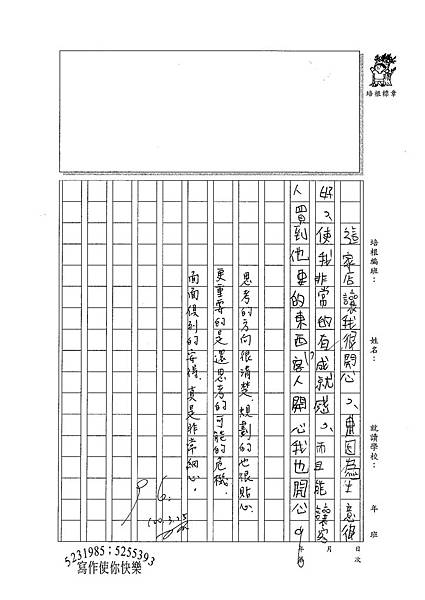 100W5401李安得 (3).jpg