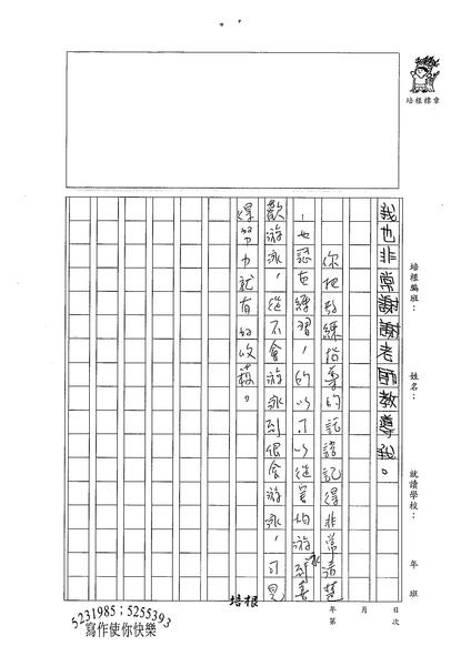 99W5302莊宇承 (3).jpg