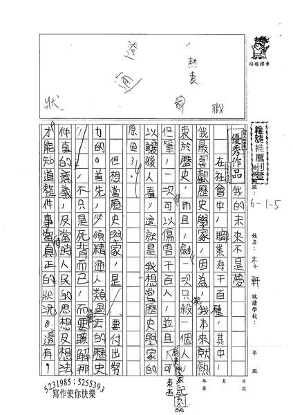99W5110李軒 (1).jpg