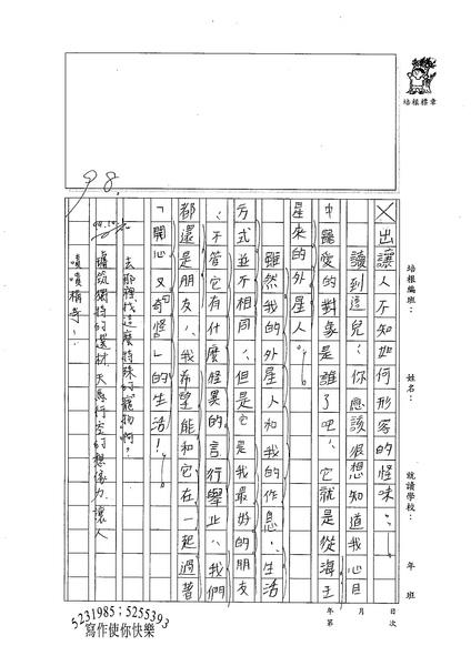 99W5203陳璿筑 (3).jpg