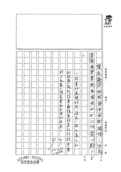 99W5309劉宇傑 (3).jpg