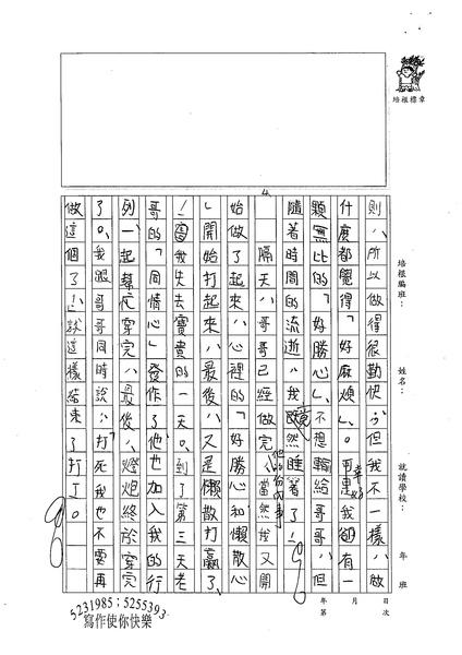 99WA201李承嶧 (2).jpg