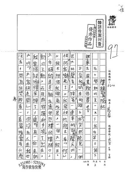 100W4403吳竺晏 (1).jpg