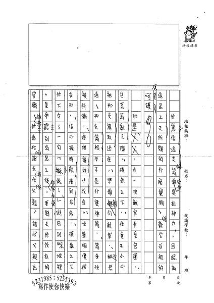 99WE209康景棋 (3).jpg