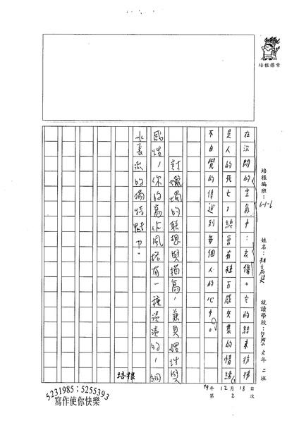 99W6302林彥廷 (3).jpg